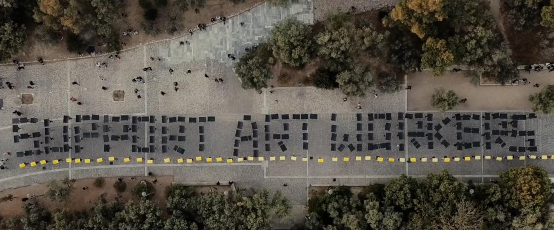 Griechische Künstler*innen machen auf ihre prekäre Situation in der Corona-Pandemie aufmerksam